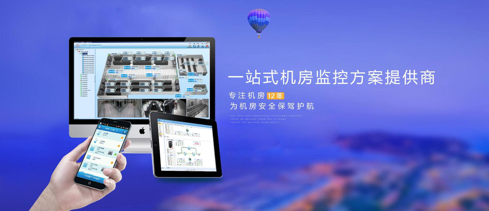 北京融智合创科技有限公司
