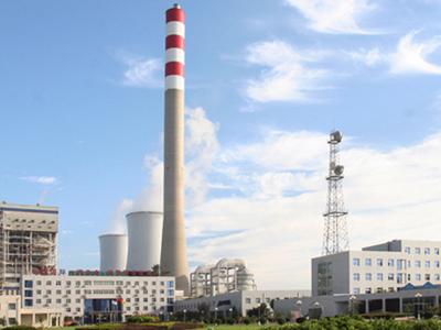 神华国华三河发电有限公司