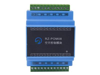 空开控制模块   RZ-POM08