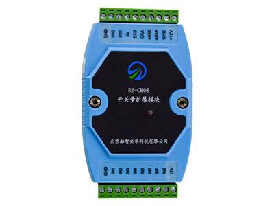 8路开关量检测模块  RZ-CM08