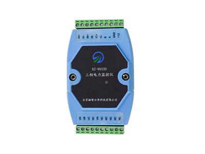 三相电力  RZ-9033D